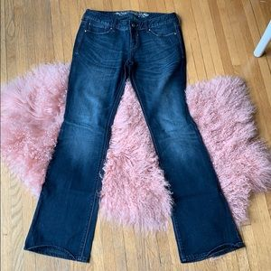 EXPRESS 👖Stella Boot Cut Dark Wash Jeans